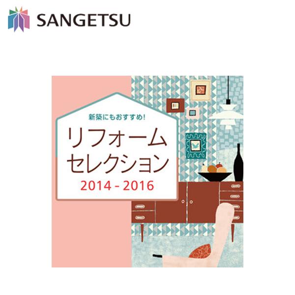 hi_sangetsu-rsP036
