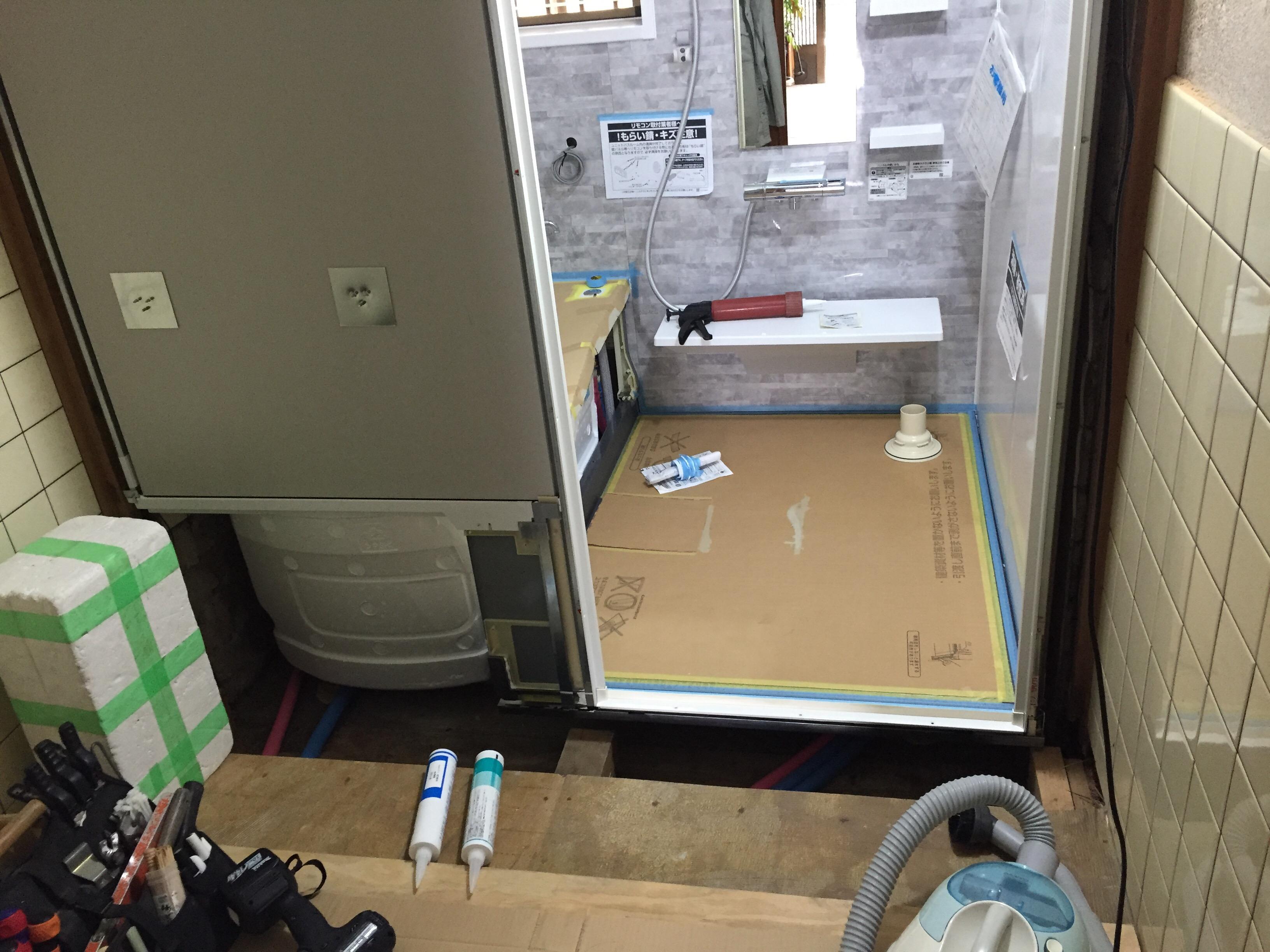 西条市 浴室リフォーム 施工中4