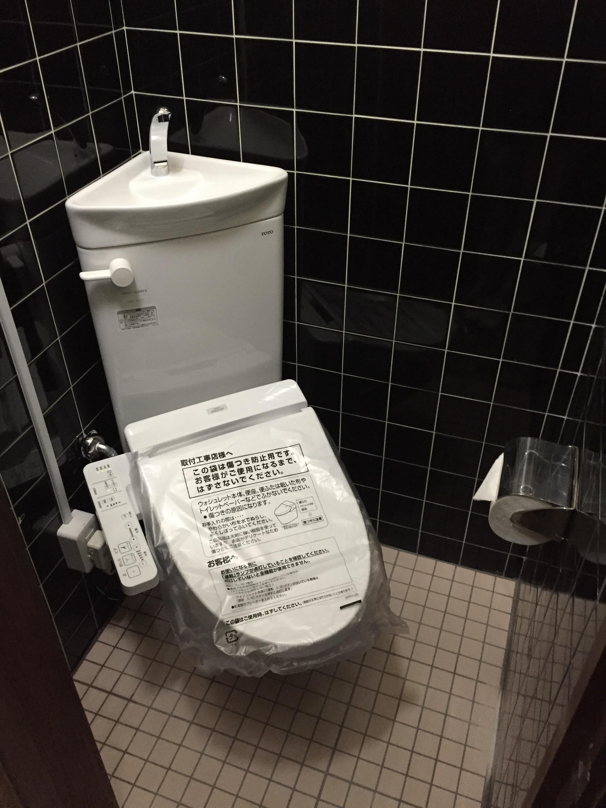 新居浜市 和式から洋式トイレにリフォーム 施工後
