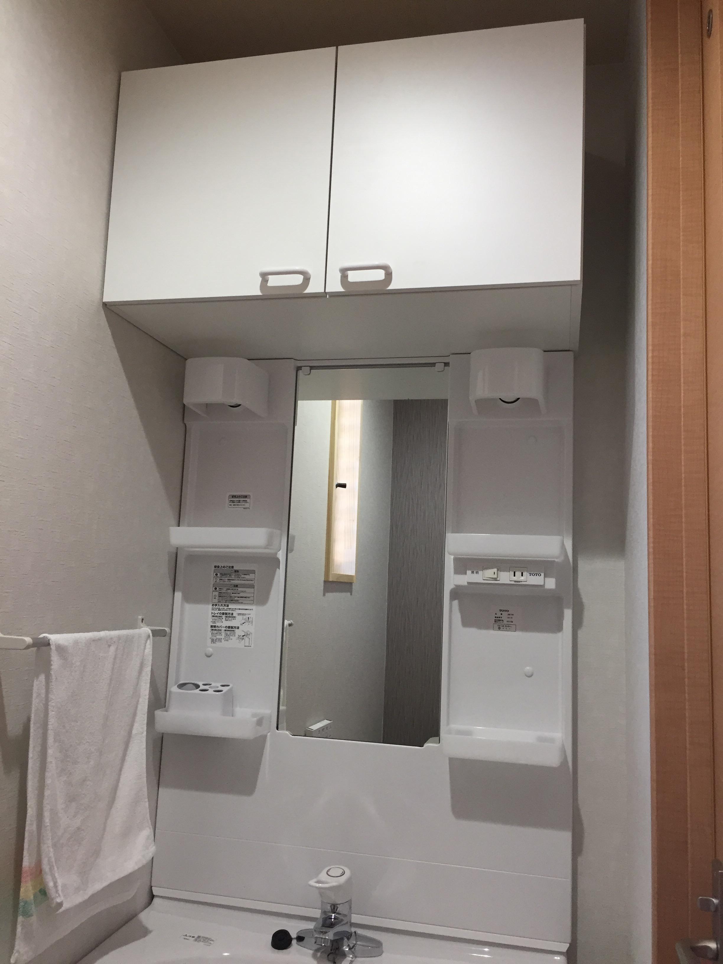 西条市 洗面台設置リフォーム 収納スペース