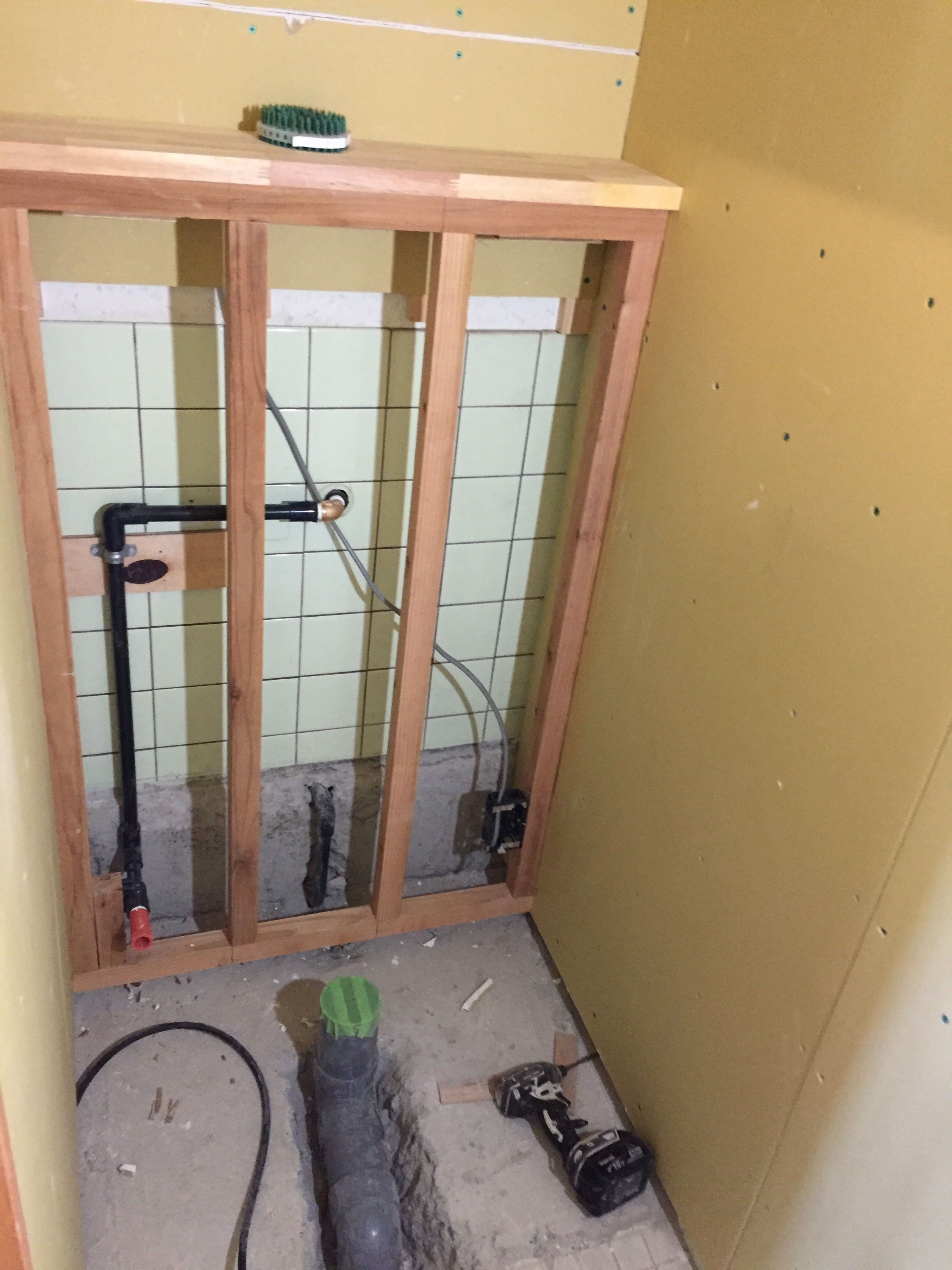 西条市 和式トイレから洋式トイレにリフォーム 施工中2