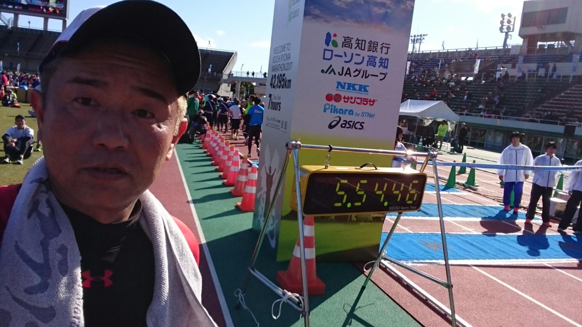 龍馬マラソン完走成功