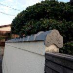新居浜市T様邸 塀瓦葺替工事